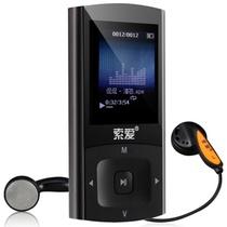 索爱(Soaiy)SA-810 MP5播放器(灰色)(8G)高品质无损音质 歌词同步电子书 录音 图片 视频 收音