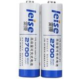 雷摄(LEISE) 5号AA2700mAhX2 充电式镍氢环保电池(两支)