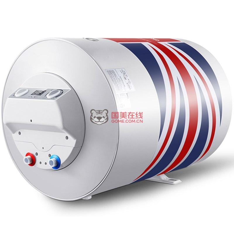 5055立式储水式速热电热水器(35l)-国美团购