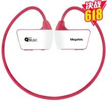 麦格菲斯(Megafeis)E30头戴运动MP3(魅力红)(8G)