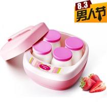 山水酸奶机MC-06