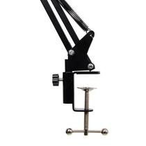 双诺 Y-02桌面台式麦克风 话筒万向旋转悬臂支架(黑色)防震伸缩 适用于会议、演讲、语音聊天等多场景的话筒支架