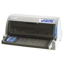中盈针式打印机QS-312K (82列平推式)