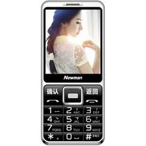 纽曼(newsmy)D618 GSM手机(黑色)双卡双待