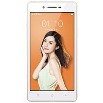 OPPO A33 全网通4G手机(白色)