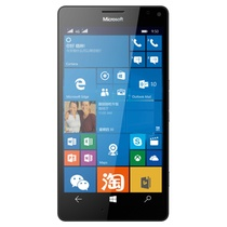 微软Lumia 950XL手机创享版(白)