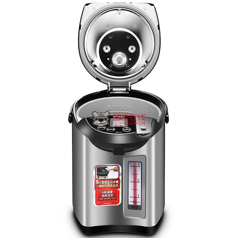 国美自营 虎牌电热水瓶pdu-a40c