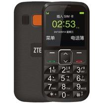 中兴(ZTE)L530G 移动/联通2G 老人手机 黑色