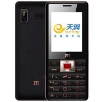 中兴手机ZTE-CV16(黑)电信版