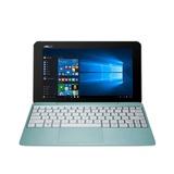 华硕(ASUS)T100HA8500 10英寸变形平板笔记本(Z8500 2G内存 32G硬盘 SSD 十指触控 Win10 蓝色)