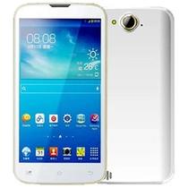 中兴手机Q805T白