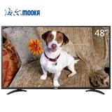 海尔模卡(MOOKA) 48A6M 48英寸安卓智能LED电视