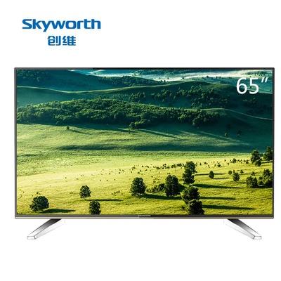 Skyworth创维65E510E 65英寸智能LED液晶电视