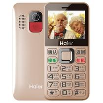 海尔M351L 老人手机 移动联通2G 双卡双待 冰果橙