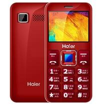 海尔(Haier)M320 移动联通2G 老人手机 双卡双待 富贵红