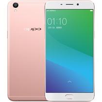 OPPO R9Plus全网通版4G手机(玫瑰金色)64G