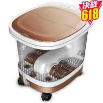 美妙足浴盆MM-8808