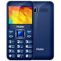 海尔(Haier)M320 移动联通2G 老人手机 双卡双待深邃蓝