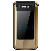 海尔(Haier)M352L 老人翻盖手机移动/联通2G炫彩金