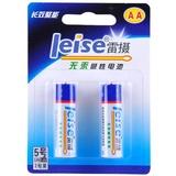 雷摄(LEISE)5号碱性电池LSJ5AA-2   5号AA无汞环保碱性电池干电池2粒装【国美自营 品质保证】