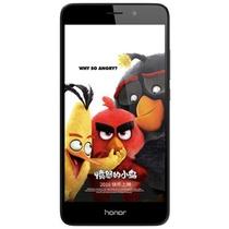 荣耀(honor)畅玩5C(NEM-TL00H)移动4G手机(暗夜灰)