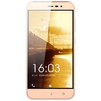 海信(Hisense)F30 全网通4G手机(琥珀金)