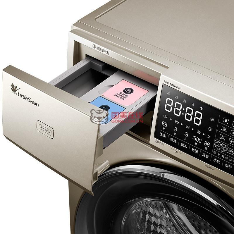 小天鹅洗衣机td100-1616wmidg-国美团购