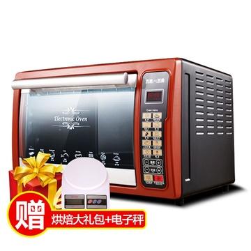格兰仕电烤箱k6光波温控30l